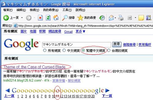 google_MTH