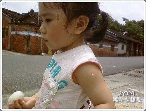 IMAGE_00015