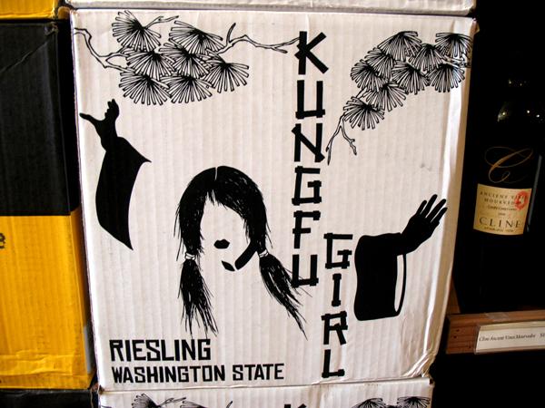 Kung Fu Girl wine