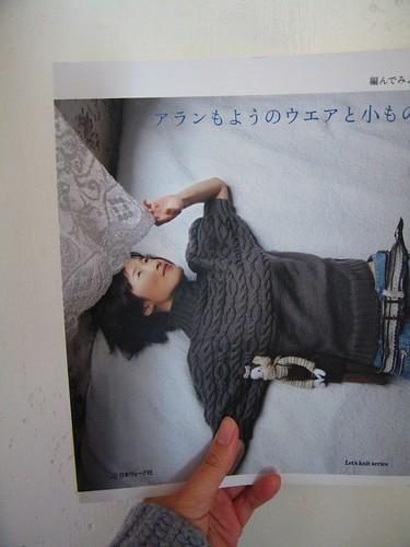 Japanese knitting book