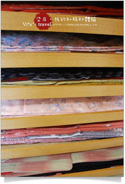 【京都賞櫻旅】京都旅遊~高台寺染匠和服體驗篇高台寺染匠和服體驗6