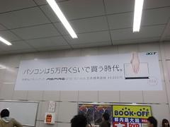 R0011219