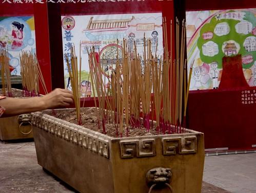woman234 拍攝的 圖片 黃大仙廟。