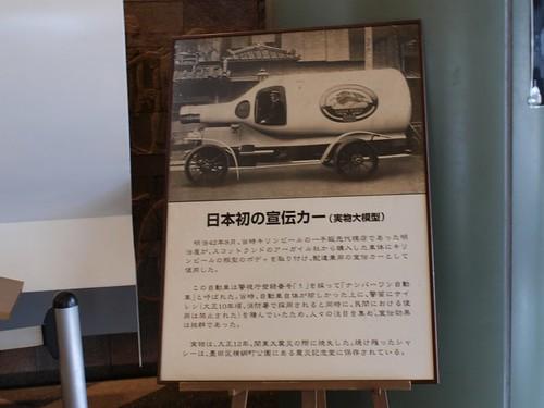 謎の車の正体