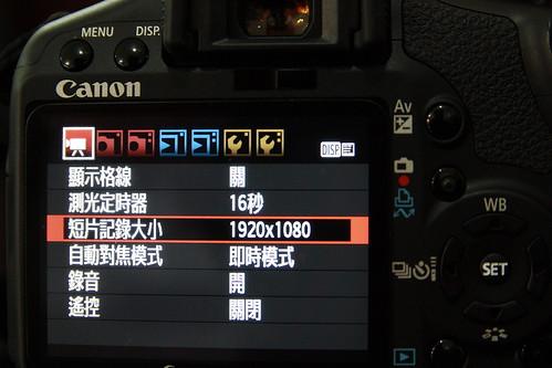 IMG_7960