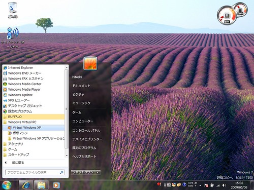 windows7virtualPCtaskbar