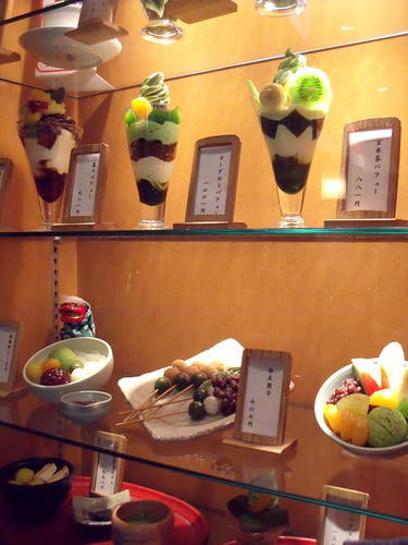 Tsujiri ice cream models