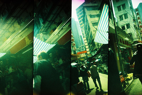 LOMO Supersampler 2nd.