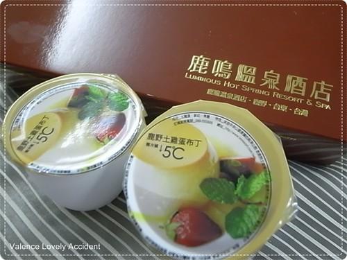 台東鹿鳴酒店土雞蛋布丁禮盒02