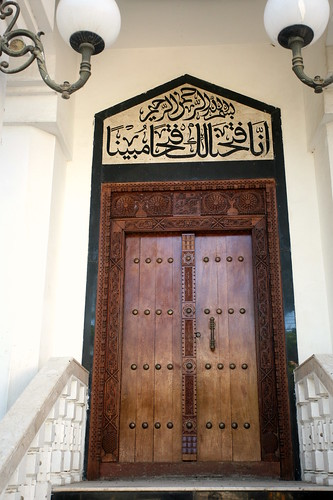 Ijumaa Mosque door