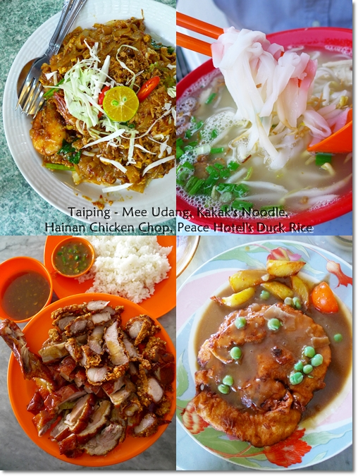 Taiping Food