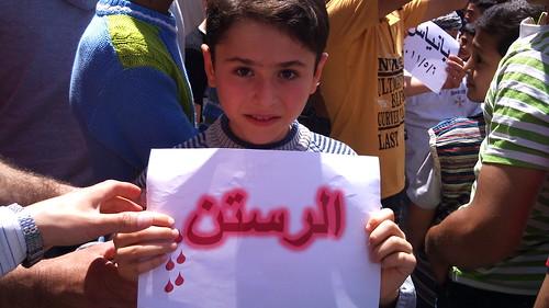 _ Banyas Demos -  -  - Syria سورية مظاهرات / صور بانياس