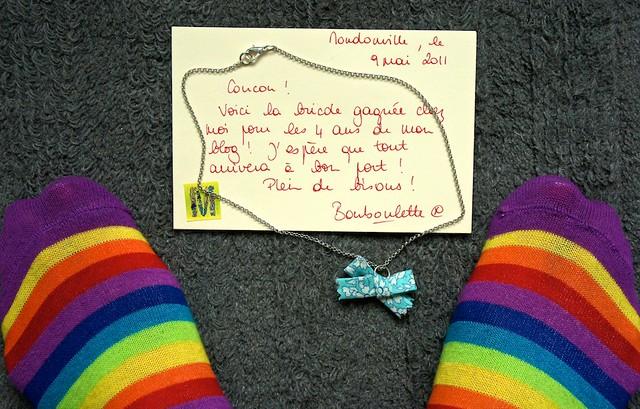 DSC03815