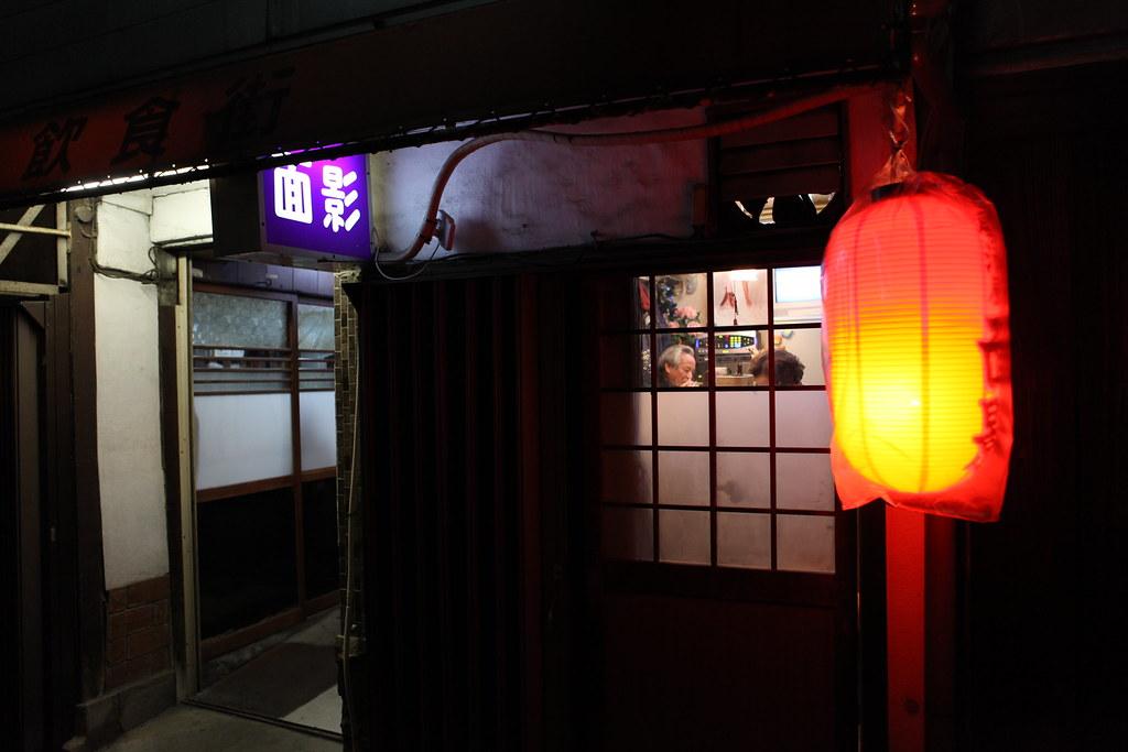 Les bonnes adresses à Kyoto : la base de données de référence 2