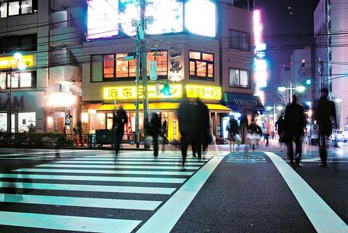 Tamachi Street
