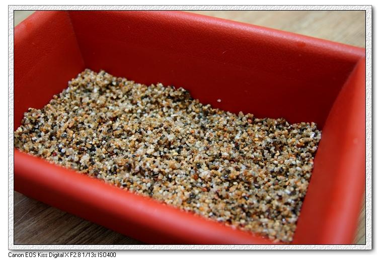 鋪上一層矽砂