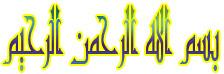 4100 تلاوة لكبار المقرئين فى مصر والعالم الاسلامى جمعتها لكم فى موضوع واحد