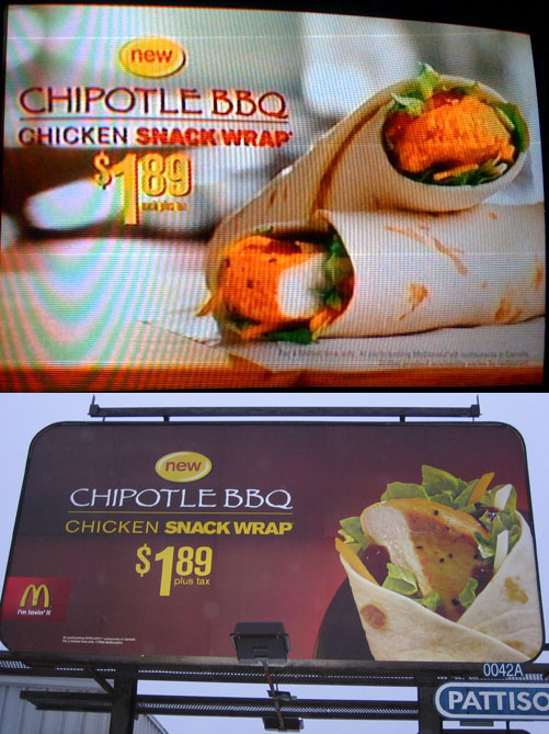 McDonald's Chipotle Super Papyrus
