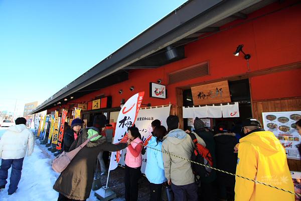 2009北海道-D5-4-旭川拉麵村_03.jpg