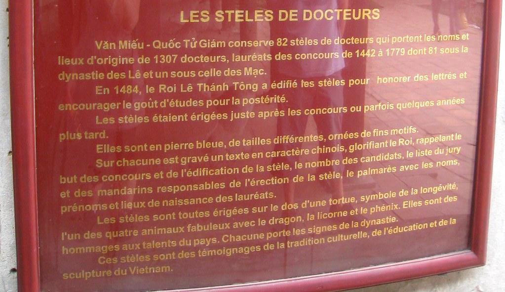Les Stèles de docteurs