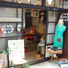 nagaya shop 「mitta」