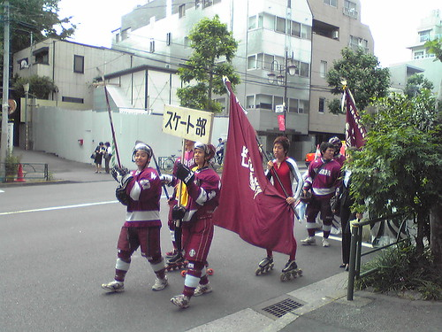 Ice Hockey club from Waseda High School