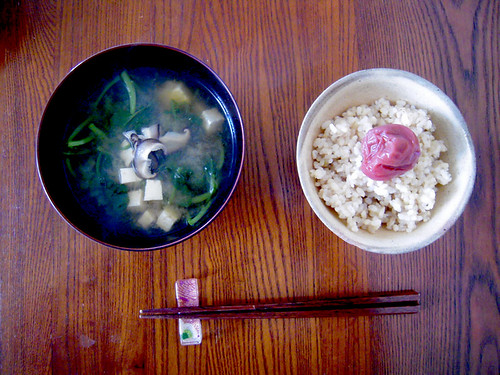 How To Japanify: Miso Soup
