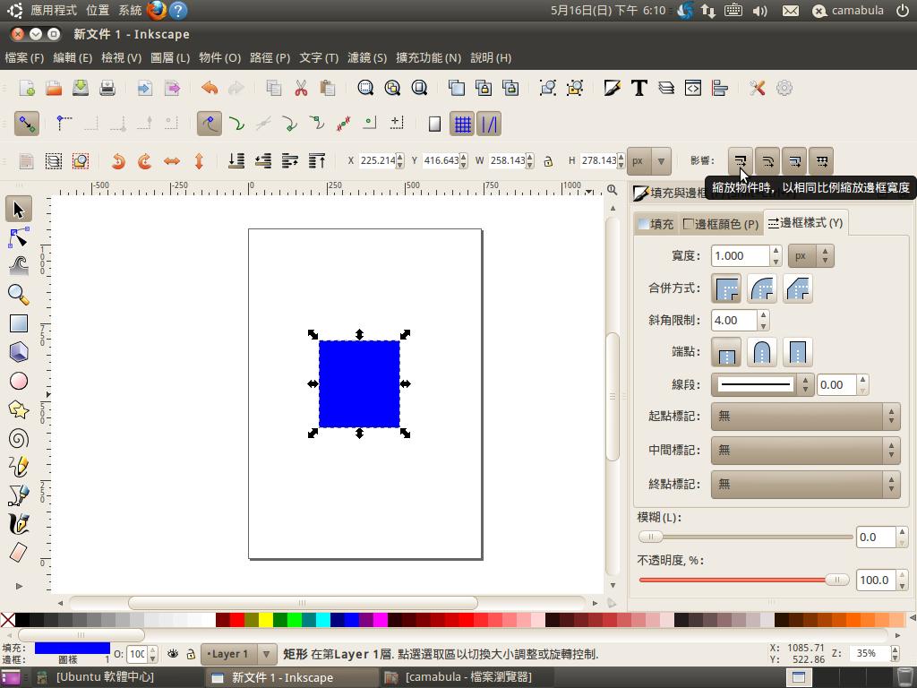 Inkscape_20100516-01