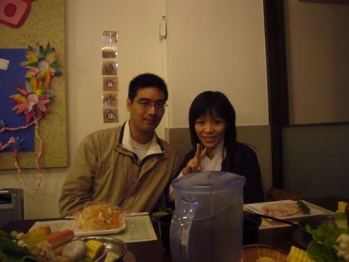 20081230@桔香草