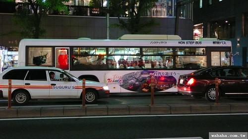 東京巴士外的台灣旅遊廣告