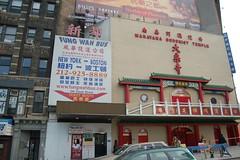Fung Wah Temple