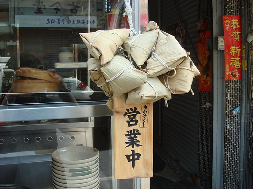 木火肉粽攤旁的粽子.JPG