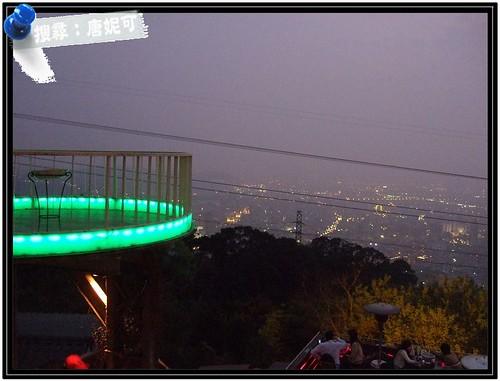 20090221陽明山草山夜未眠_15 by 唐妮可☆吃喝玩樂過生活.