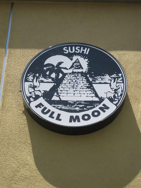 Illuminati Sushi