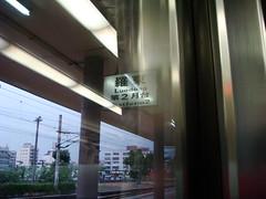 偷懶坐火車到花蓮