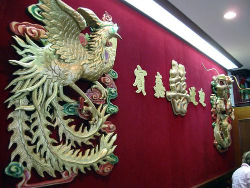 Peacock and Dragon Wall Decor