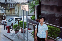 Back to the old neighbourhood (Canadian Pacific) Tags: sign hongkong kowloon scannedphoto slope filmphoto observatoryroad scannedfromnegatives olympusstyluszoom140autofocusfilmcamera