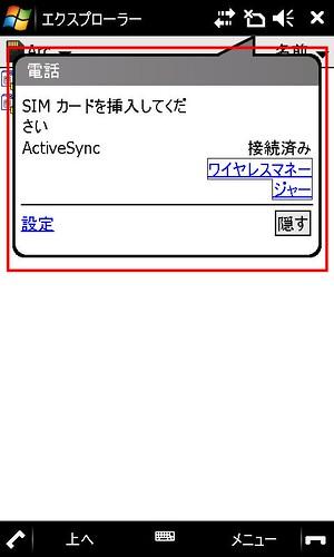 3642936423_a75e7148fc.jpg