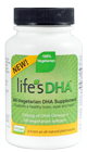 martek_All-Vegetarian-DHA-Supplement-black-cap