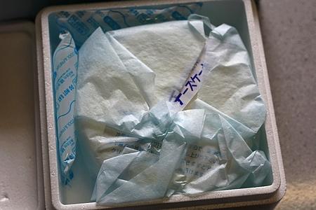小谷サービスエリア 白いチーズケーキ 2