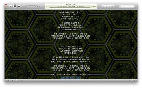 iTunes 2.jpg