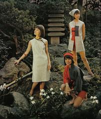 Seventeen%20-%20Apr%201964%20(Kyoto%20Garden) (Matthew Sutton (shooby32)) Tags: magazine model mod colleen 1960s corby seventeen