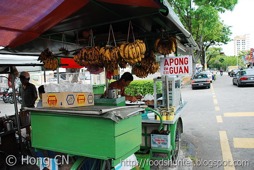 Guan's stall