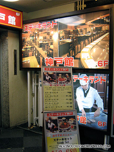The restaurant Mark went to for his Kobe beef