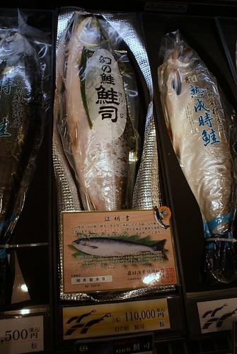 鮭に11万円だして買う人がいるのかしら? いるから販売しているのでしょうけど…