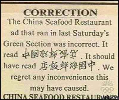 chinese-correction