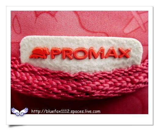090417PROMAX風翔跳傘系列粉紅側背包02