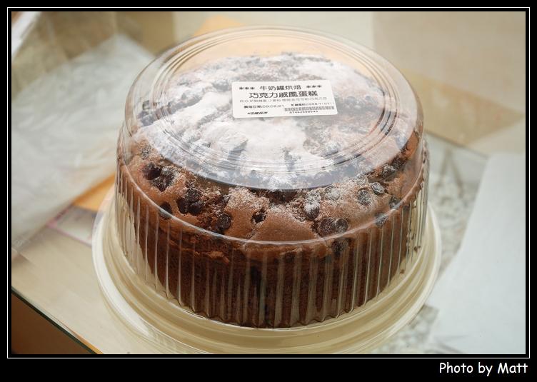 1458644730-巧克力戚風蛋糕