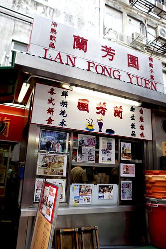 Lan Fong