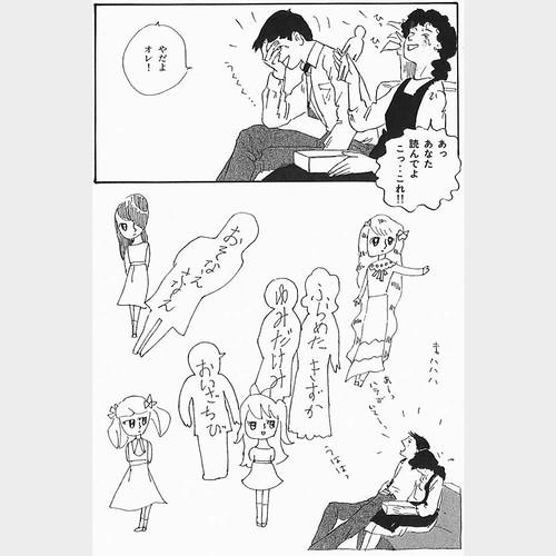 shinkirari_bakusyo_06